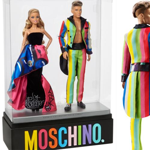 The Most Expensive Barbie and Ken Set Ever
