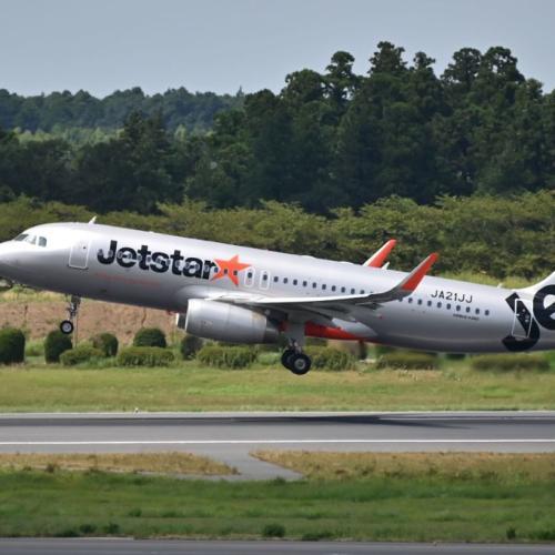 Jetstar Are Flinging Super Cheap $32 Flights (Cheers Legends!)